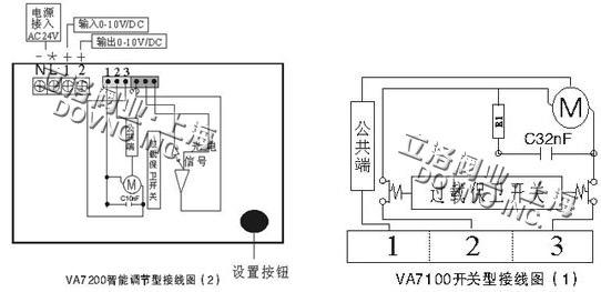 动态平衡电动调节阀调试接线图